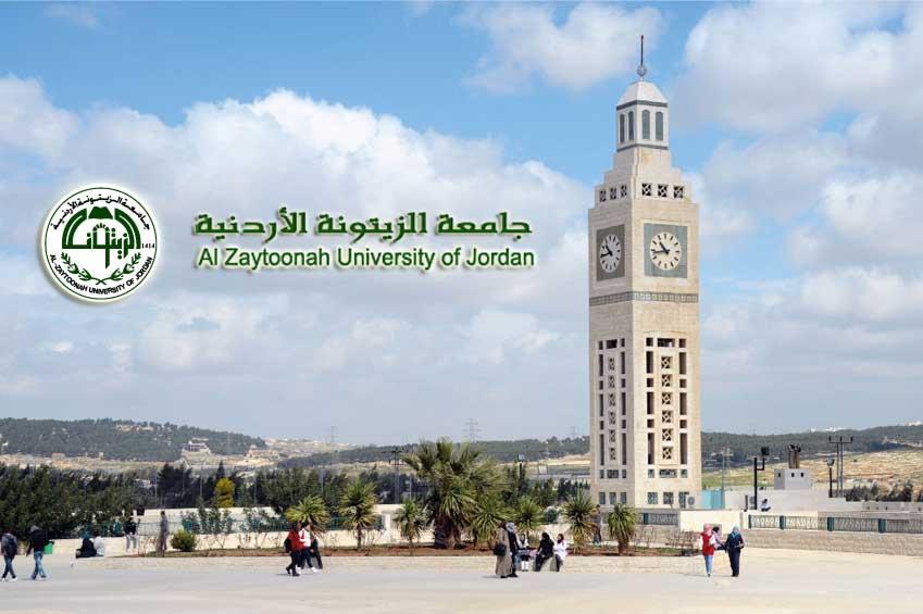 Ghassan Abu Sheikha